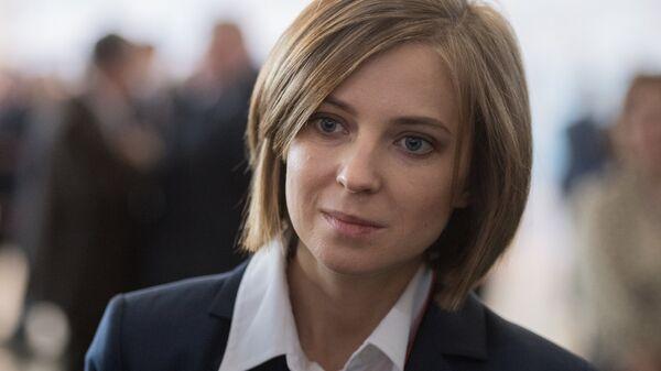 Заместитель председателя комитета Государственной Думы РФ по безопасности и противодействию коррупции Наталья Поклонская. 2016 год