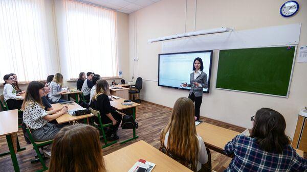 Урок английского языка в одной из московских школ. Архивное фото