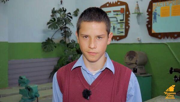 Денис Б., январь 2004, Орловская область