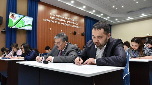 Диктант на латинице в Казахстане