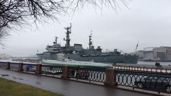 Учебный корабль ВМФ России Перекоп прибыл в Санкт-Петербург после завершения многомесячного дальнего похода протяженностью свыше 40 000 миль