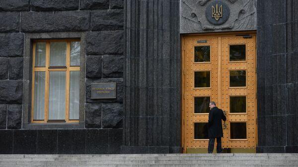 Украина вышла из соглашения об экономической комиссии СНГ