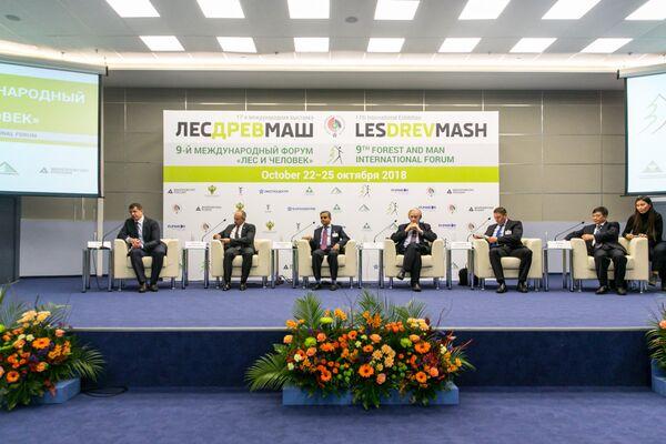 Панельная дискуссия Российский лесной сектор в мире