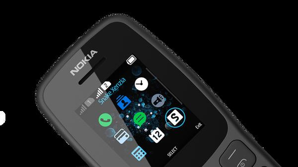 a236812a724b3 Данные с телефонов Nokia будут храниться в Финляндии - РИА Новости ...