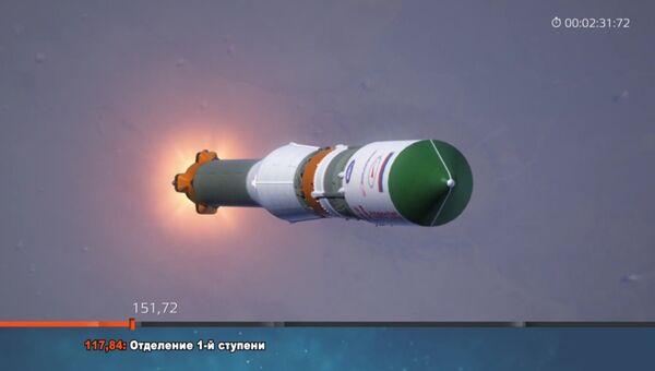 Скриншот видео запуска грузового корабля Прогресс МС-10 ракетой-носителем Союз-ФГ. 16 ноября 2018