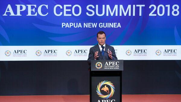Премьер-министр РФ Д. Медведев на саммите АТЭС в Папуа – Новой Гвинее. 17 ноября 2018