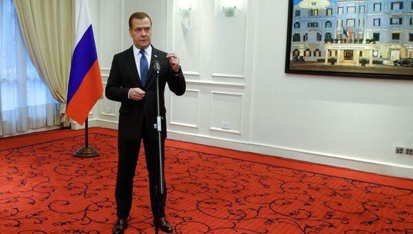Председатель правительства РФ Дмитрий Медведев в Ханое