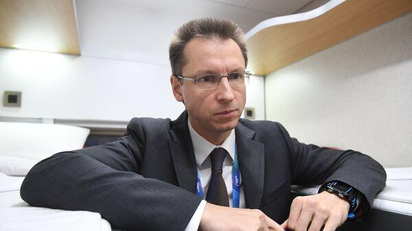 Генеральный директор АО Федеральная пассажирская компания Петр Иванов
