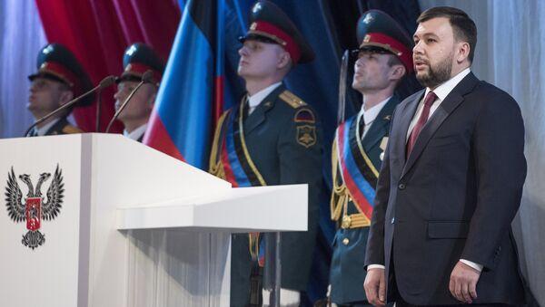 Избранный глава Донецкой народной республики Денис Пушилин на церемонии инаугурации в здании Донбасс Оперы в Донецке. 20 ноября 2018