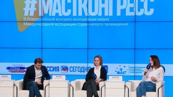 Развитие сферы информационного волонтерства обсудили на конгрессе МАСТ