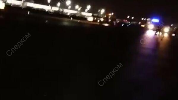 Кадры с места гибели человека в аэропорту Шереметьево. Оперативная съемка СК