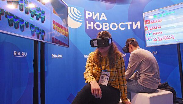 Стенд МИА Россия сегодня на Неделе российского интернета RIW-2018. Архивное фото