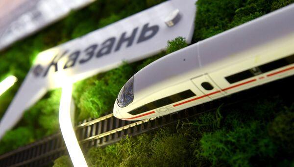 Модель высокоскоростного поезда на Международной выставке Транспорт России