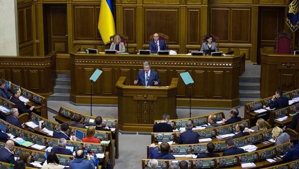 Президент Украины Петр Порошенко выступает на заседании Верховной рады Украины, посвященном рассмотрению государственного бюджета Украины на 2019 год