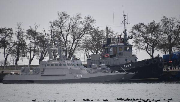 Малые бронированные артиллерийские катера Никополь, Бердянск и рейдовый буксир Яны Капу ВМС Украины в порту Керчи. 26 ноября 2018