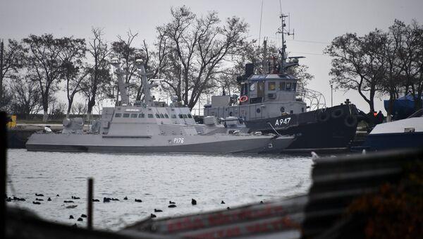 Корабли ВМС Украины, задержанные пограничной службой РФ за нарушение государственной границы России, в порту Керчи. 26 ноября 2018
