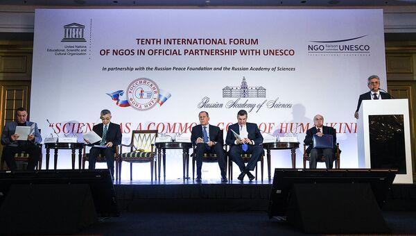Х Международный научный форум неправительственных партнеров ЮНЕСКО в Москве. 26 ноября 2018г.