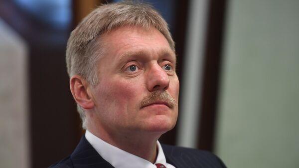 Дмитрий Песков на пресс-конференции по медиагрантам Русского географического общества