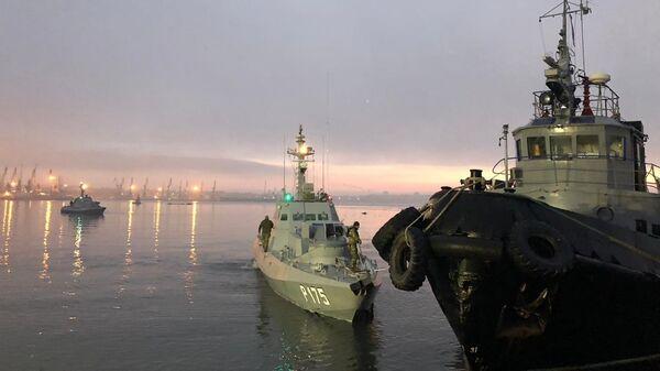 Корабли ВМС Украины, задержанные пограничной службой РФ за нарушение государственной границы России, в порту Керчи. Архивное фото