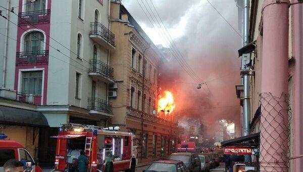 Пожар на улице Большой проспект Петроградской стороны в Санкт-Петербурге. 26 ноября 2018