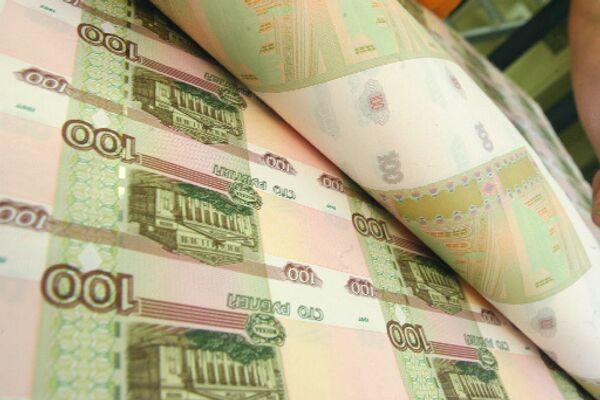 Изготовление денежных знаков