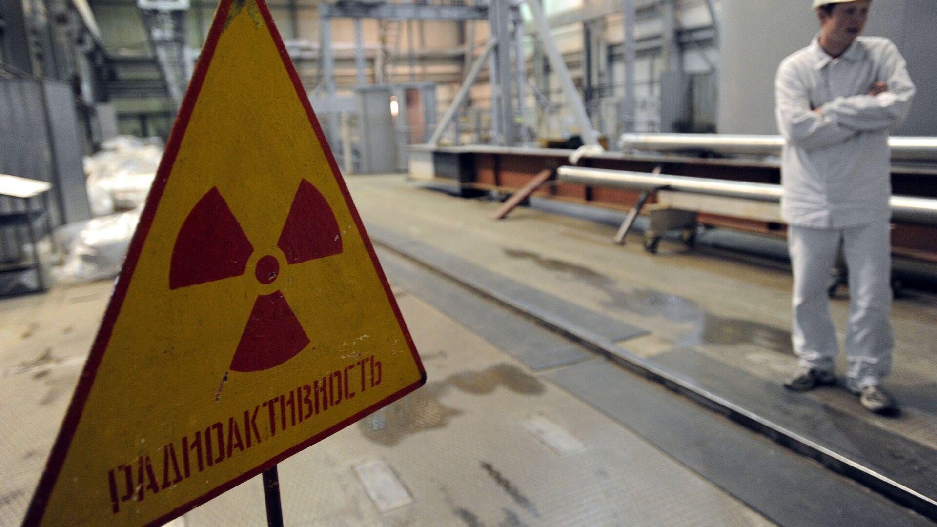 Знак радиоактивности - РИА Новости, 1920, 15.06.2021