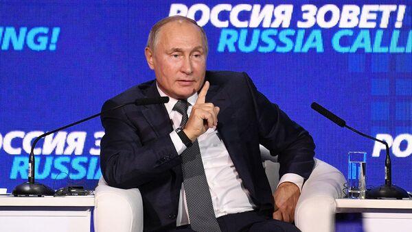 Президент РФ Владимир Путин на инвестиционном форуме ВТБ Капитал Россия зовёт!