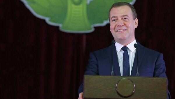 Председатель правительства РФ Дмитрий Медведев выступает на торжественном заседании Ученого совета Санкт-Петербургского государственного технологического института (технического университета). 28 ноября 2018
