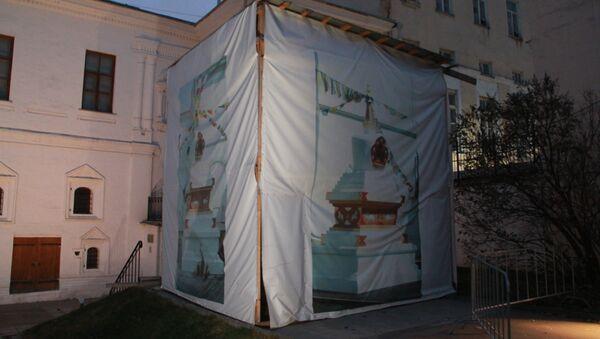Ступа Трех драгоценностей на территории усадьбы Лопухиных в Москве