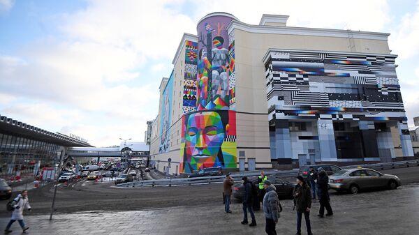 Торговый центр Атриум в Москве