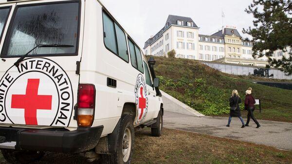 Здание Международного комитета Красного Креста в Женеве