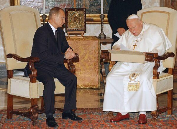 Встреча  В.Путина с Иоанном Павлом II в Ватикане
