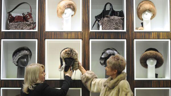 Продажа меховых изделий в Москве