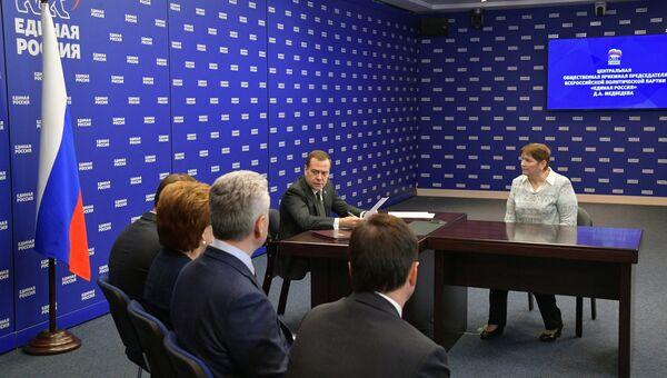 Председатель правительства России, председатель партии Единая Россия Дмитрий Медведев во время приема граждан в общественной приемной партии Единая Россия в Москве. 30 ноября 2018