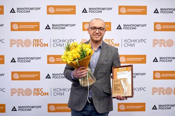 Награждение победителей Всероссийского конкурса СМИ PROЛЕСПРОМ – 2018