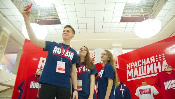 Одежду марки Красная машина начали выпускать в Ивановской области