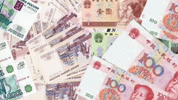 Рубль или юань - будущая резервная валюта