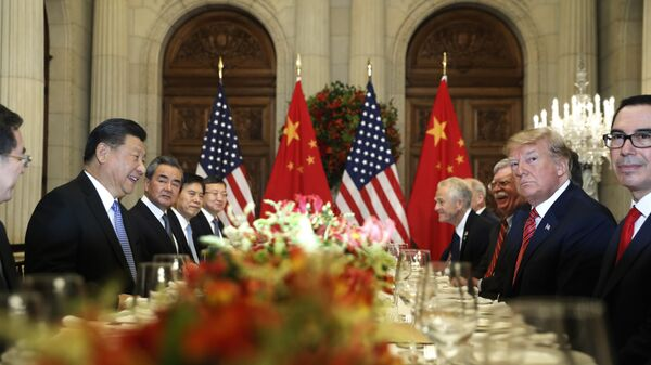 Встреча президента США Дональда Трампа и председателя КНР Си Цзиньпиня