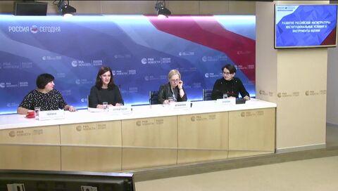 Развитие российской магистратуры: институциональные условия и инструменты оценки