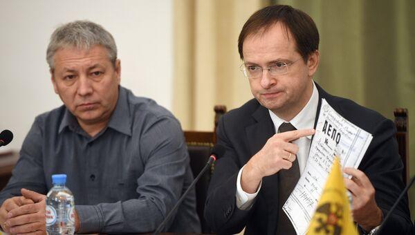 Владимир Мединский представил рассекреченные материалы по обороне Москвы. 3 декабря 2018
