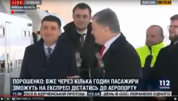 «Принял на грудь»: в Сети обсуждают «веселое» выступление Порошенко