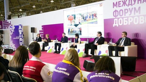Власти поддержали развитие добровольчества в регионах