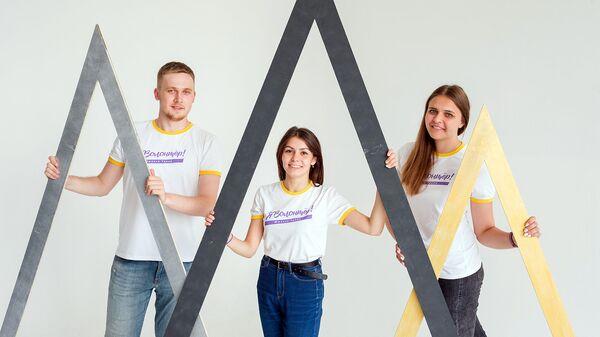 На Южном Урале появится центр подготовки добровольцев саммитов ШОС и БРИКС