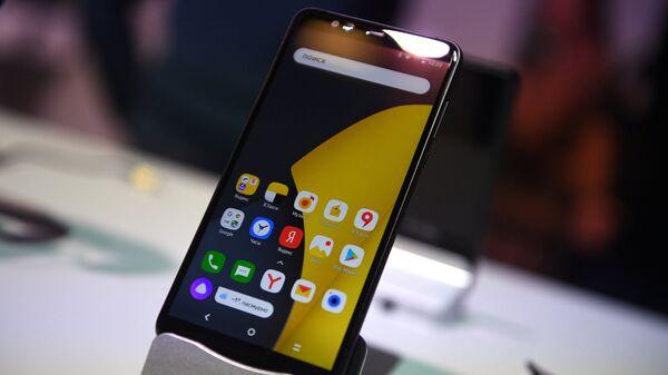 Презентация Яндекс. Телефона