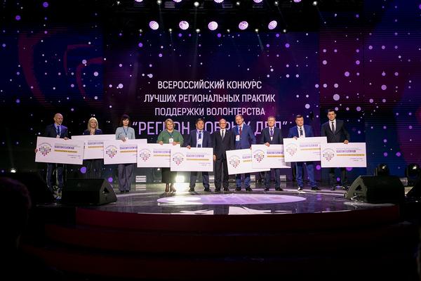 Главной частью деловой программы стало награждение лауреатов премии Доброволец России