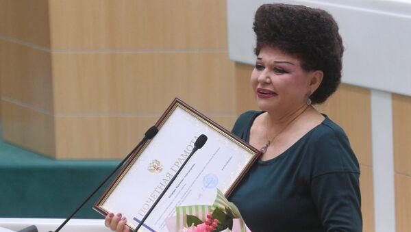 Валентина Петренко на пленарном заседании Совета Федерации РФ в Москве. 5 декабря 2018