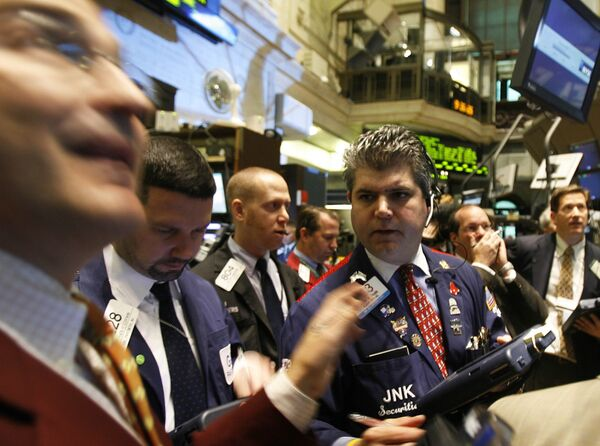 Трейдеры Нью-Йоркской фондовой биржы