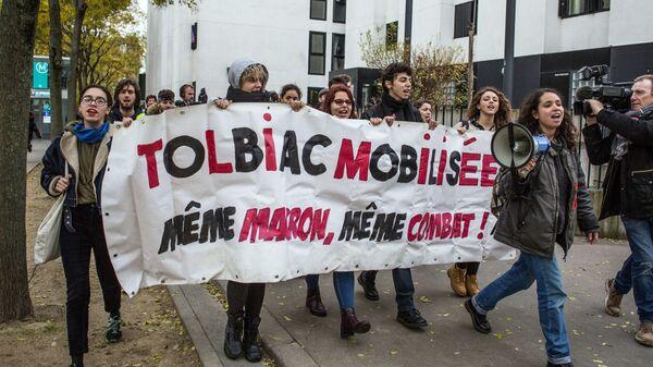 Акция протеста студентов в Париже