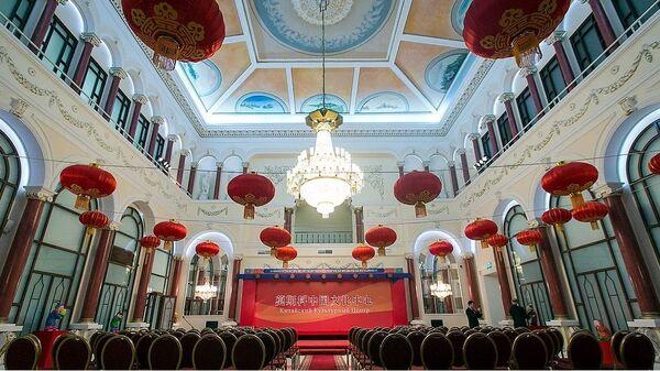 Китайский культурный центр в Москве