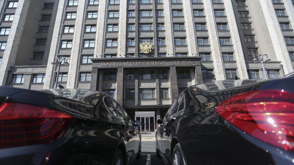 Автомобили у здания Государственной Думы РФ